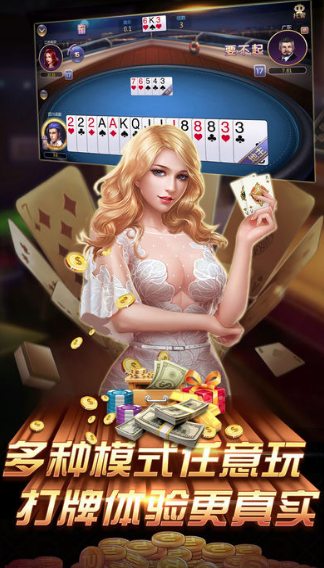 充值10块送18的棋牌游戏最新版