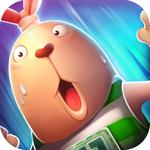 逃亡兔最新版