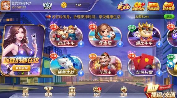 金鸡娱乐棋牌官方版v1.0.0