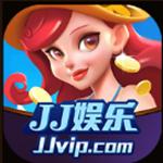 JJ娱乐棋牌安卓版