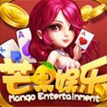 meg芒果娱乐棋牌3d最新版