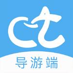 樱桃旅游app安卓版
