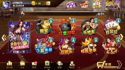 九九游戏中心下载安装官网版