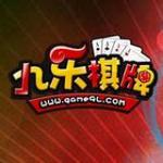 九乐棋牌软件官网版