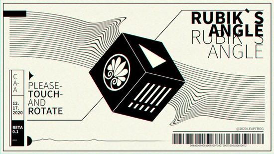鲁比克之矩游戏破解版