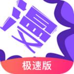 漫画人app安卓版
