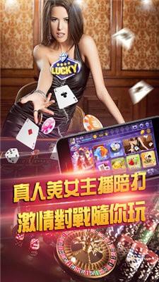 九五至尊游戏平台下载苹果版