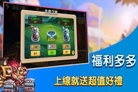 赏金猎人中文版
