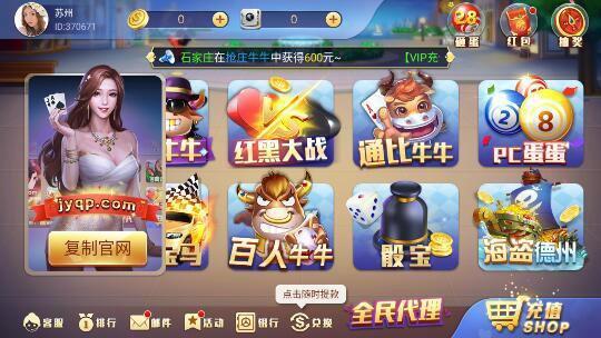 九游棋牌官方正版
