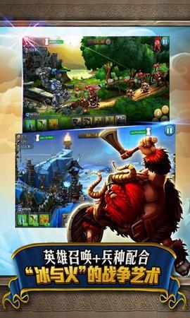 城堡风暴手机中文版
