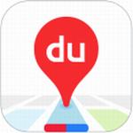 百度地图下载2021新版安装app