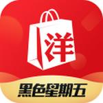 洋码头app手机最新版