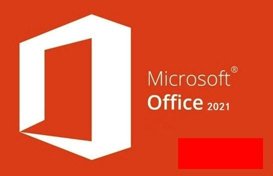 office2021专业增强正式版