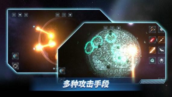 星战前夜模拟器中文破解版