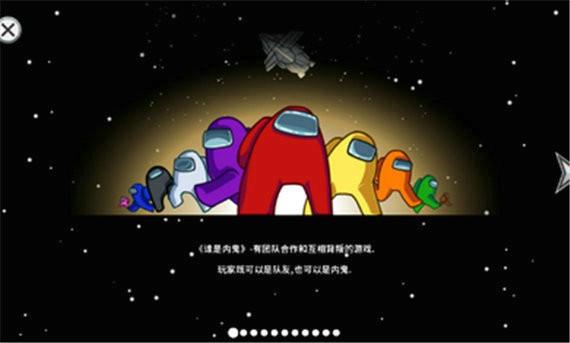 在我们当中中文版下载