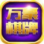 万豪娱乐国际网址app