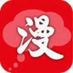 夏虫漫画app手机版