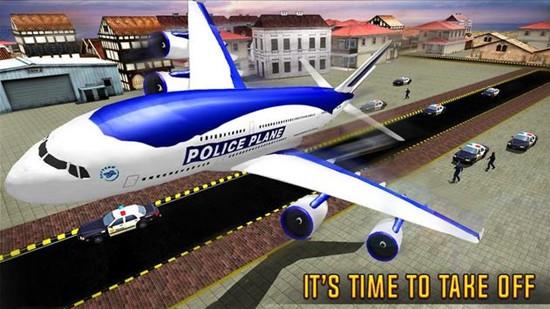 监狱运输警察模拟无限金币版