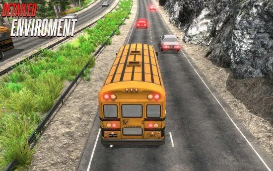 终极教练公交车模拟器破解版下载