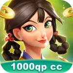 千秋棋牌1000qpcc安卓版