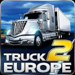 欧洲卡车模拟2无限金币版
