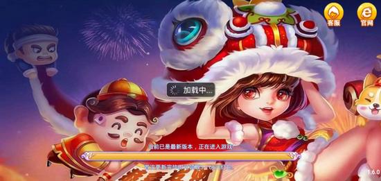 天选棋牌官网正版