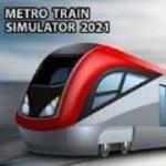 模拟火车2021中国版