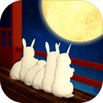 月夜逃跑计划游戏安卓版