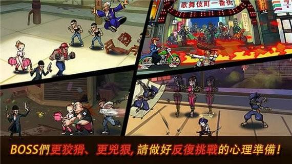 暴力街区2游戏下载
