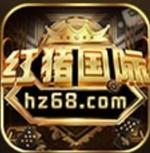 红猪国际hz68官网版