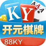 88开元app官网版