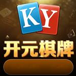 开元游戏大厅app最新版