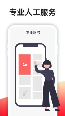 强力恢复精灵app下载