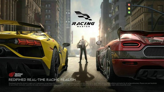 racing master ios下载