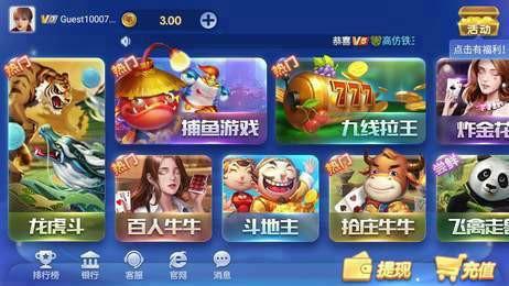 神殿棋牌HD游戏官网版