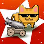 空闲的猫炮游戏