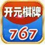 开元767棋牌官网版