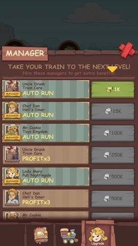 铁轨帝国汉化版