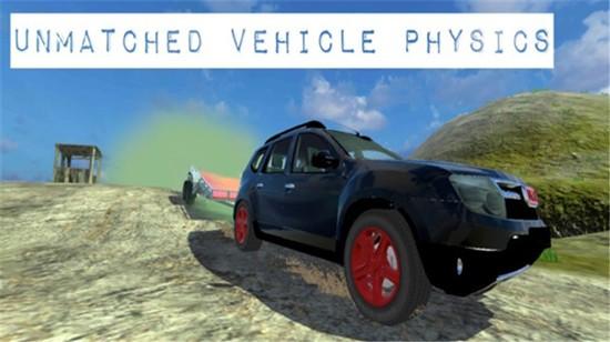越野印度赛车游戏破解版