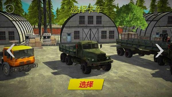 越野货运模拟器破解版下载