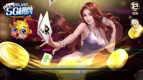 5g棋牌2021最新版