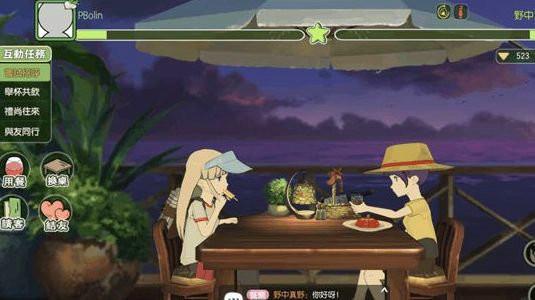 小森生活拼桌用餐任务怎么做 小森生活拼桌用餐任务完成攻略