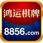 8856鸿运棋牌官网二维码苹果版
