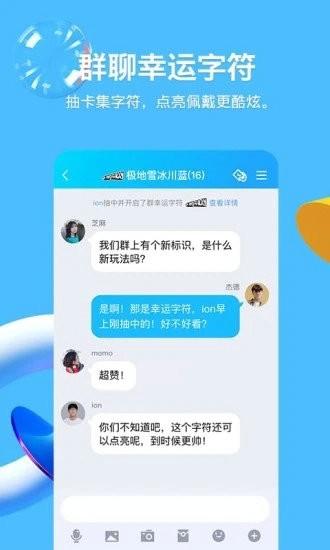 腾讯qq下载安装2021最新版