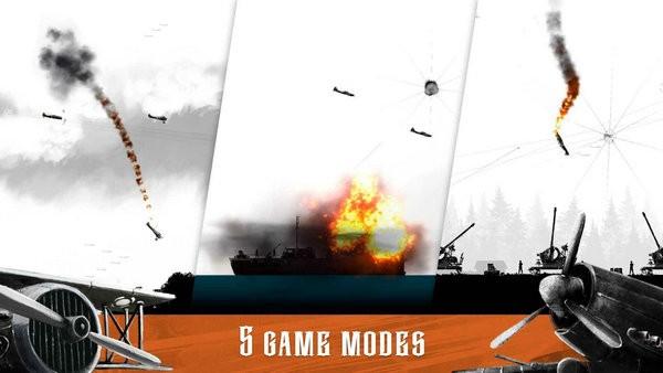 空战战机2破解版