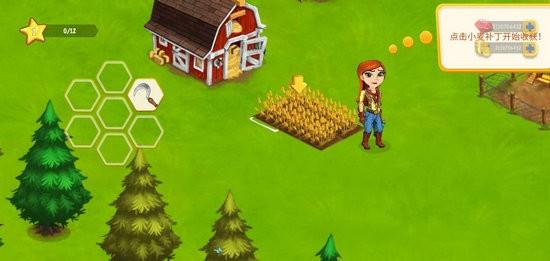 乡村农场游戏中文版