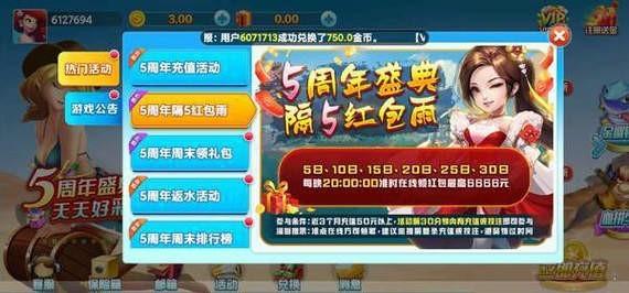 流金棋牌jin66vip官方正版