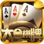 大金棋牌正版app