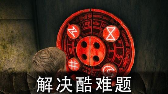 死亡公园3中文版