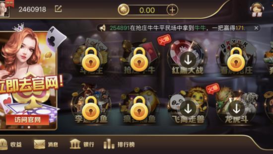 999ig棋牌2021最新版